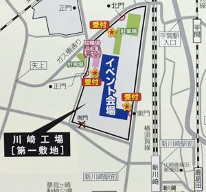 会場の案内図、歩行者は3つの門から入場が可能