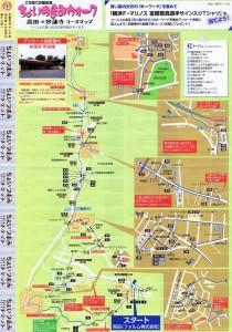 高田~妙蓮寺間の商店街マップが手渡され、左端に付いているチケット(7枚)を渡すと、各店舗から色んなものをいただけるというルールです。7箇所、どこへ行こうか迷います