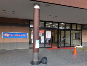 大倉山や菊名側のスタート地点は妙蓮寺駅前の「妙蓮寺」でした