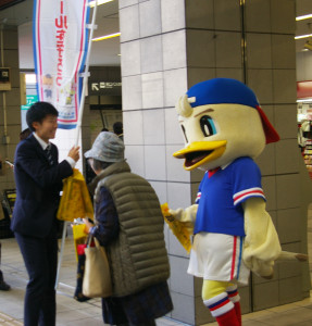 「港北区安全安心大使」マリノスケも日吉駅に来訪、交通安全を呼び掛けました