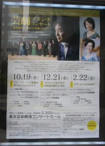 大江さんはNHK交響楽団や東京フィル、新日本フィルなど、数々の一流オーケストラとの共演も果たしている。東京芸術劇場の「ブランチコンサート」にもピアニストの清水和音さんらと出演中