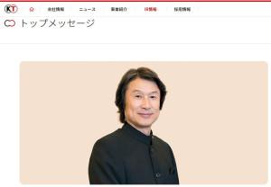 コーエーテクモホールディングスの襟川(えりかわ)社長による株主向けトップメッセージ