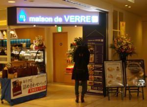 メゾン・ド・ヴェール(maison de VERRE)オープンしていました