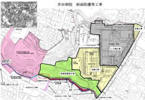 井田病院で行われる斜面防護工事の図面(川崎市の資料より)