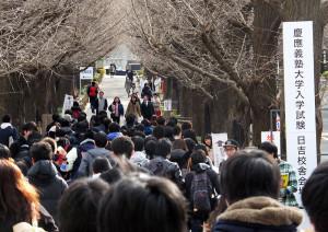 2016年2月の慶應義塾大学日吉キャンパスでの試験日の様子