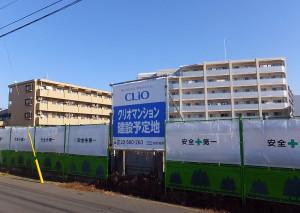 日吉側の旧農地(アピタ横浜綱島店裏手)では、マンション建設工事がまもなく始まる