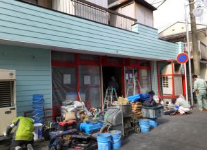 リニューアル工事が行われている「まいばすけっと日吉2丁目店」(2017年1月19日撮影)