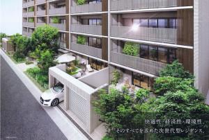クリオ横濱綱島の1階部分には専用駐車場や庭を設ける計画も(チラシより)