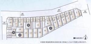 「サミットストア日吉店」の建物と駐車場の跡地を使い21戸を設ける計画(チラシより)