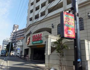 木月4丁目交差点の日吉寄りにある「グラッチェガーデンズ川崎木月店」