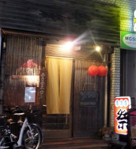 1月31日で閉店した居酒屋「祭」
