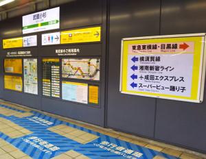 2010年3月に開業した横須賀線の武蔵小杉駅と南武線の武蔵小杉駅はかなり離れている