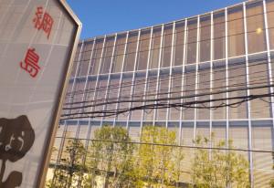 アップル研究所の横に位置する飲食店から撮影した「横浜テクノロジーセンター」