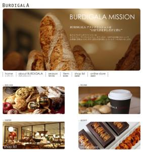 ブーランジェリー「ブルディガラ」の公式サイト