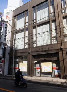 旧綱島支店の社屋は3階建てだった(2015年11月)