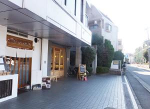場所は東急東横線綱島駅(西口)より徒歩約7分。綱島小学校の正門前にある