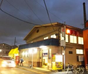 慶應の学生にも長く親しまれてきた矢上湯が今月末(2017年3月31日)で閉店となる。店主からの挨拶文が先月2月末より屋内(脱衣場)に掲示されている