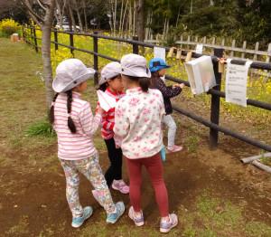 この日も近隣の園児が来訪し、紙ひこうきや竹とんぼで「遊ぶ」姿が見られた。左手奥に、新たに作られた小さな8平方メートルの花壇(土作り中)がある