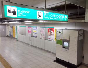 高田駅1・2番出口近くのエレベーター前に置かれたロッカー