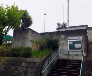 横浜市立高田保育園から2014年4月に民間運営となった高田西4丁目の「たかた保育園」