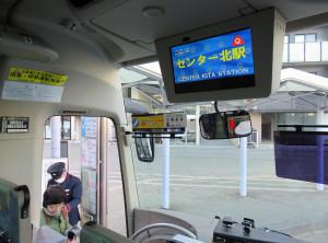 日吉元石川線(荏田綱島線)を経由して25分ほどでセンター北駅に到着。都心方面と逆方向のためか道路渋滞はありませんでした。センター北から乗車したのは若干年齢層が高めの女性3人、これで乗客は6人(+筆者1)となりました