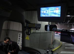 たまプラーザ駅には8時40分前に到着、ここから20名超の乗客が乗り込み、車内は賑やかになりました。8時前に出発する日吉と比べ、9時前発というちょうど良い時間ということがあるのかもしれません