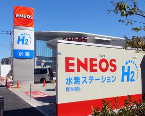 このほど開業した「横浜綱島水素ステーション」(写真は2月)