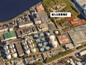 鶴見区にある北部汚泥資源化センターの敷地内に保管庫を設けた(教育委員会の発表資料より)