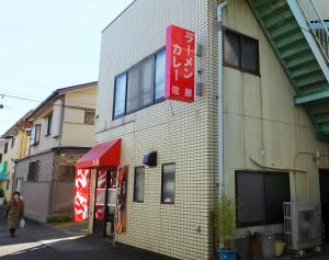 2015年9月にオープンした「佐藤」