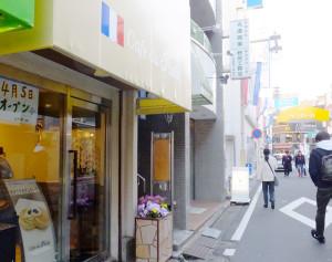 日吉駅西口から徒歩1分、サンロード内にパンケーキを主力商品とした「カフェ・ドゥ・パリ」がオープンする