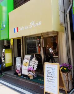 本日オープン!日吉駅近くの立地とあり、多く学生らも店舗の前を行き来していました