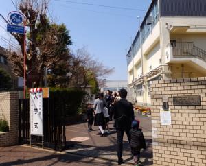 2017年の入学式が各横浜市立小・中学校で行われた(日吉台小学校の様子)