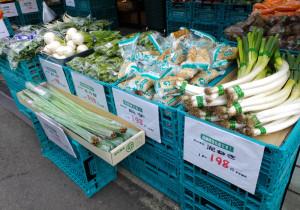 三崎まぐろや港北野菜など、生鮮品は地場商品を多く扱い、地域密着の色彩が強い運営を行ってきた