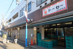 南日吉商店街の中心的存在を果たしてきたメグミマーケットが、4月27日からいよいよ「生鮮マーケット トーセー日吉本町店」に生まれ変わる