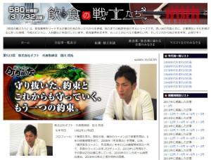 株式会社ギフト(旧「町田商店」)の公式サイト