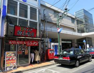 綱島駅東口の一部といった感のある「綱島商店」