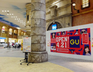 衣料品店「GU(ジーユー)」が北棟リヨン広場近くで4月21日に開店する