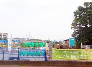 高田町の「県営アパート」バス停前にあるサポート付き農園「シェア畑横浜高田」