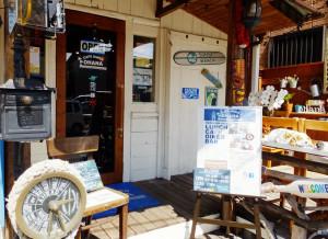 ハワイを想わせる店の入り口