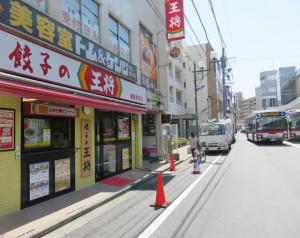 東口バスターミナルの目の前にある「餃子の王将・綱島駅前店」