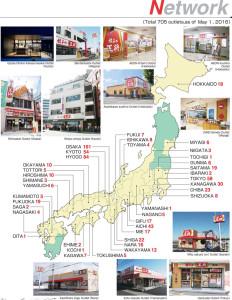 大阪・兵庫・京都の店舗数が多い(王将の2015年度アニュアルレポートより)