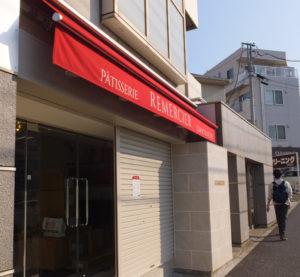 綱島街道沿いに新たにケーキとチョコレートの店「ルメルシエ」が5月6日(土)に開店予定。GB'sCAFE(ジービーズカフェ)跡、日吉駅から矢上川(川崎)側に歩いた場所にある