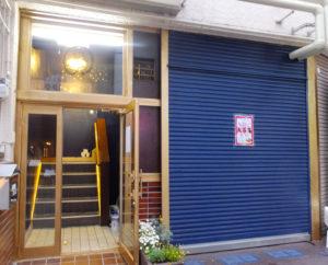 1980年代半ばまで日吉にあったスーパー「浜大(はまだい)」が新たに甘味処として日吉に復活へ。スーパーながえ(日吉本町1)の隣の小さなビルの2階にオープン予定