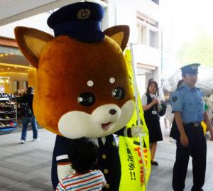 """今年も日吉駅に「ぽのちゃん((港北の""""港""""=ポート、""""北""""のノースの英語の意)」が来訪。金融機関の行員や駅員らと多発する痴漢(ちかん)への注意を呼び掛けた"""
