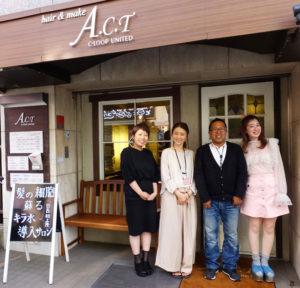 日吉中央通り会のボランティアスタッフとして同通り会のFacebookページの更新などにも力を入れる内田さん。日吉周辺の街づくりへの貢献にも多く期待が寄せられている
