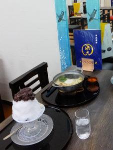 落ち着いた「和」の風情の店内。今後日吉の街にどのように浸透していくのかに注目が集まる