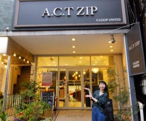 普通部通りに近いACT ZIPは20代の来店が多い。「10代の学生さんはもちろん、ぜひ20~30代の働く女性やママ世代の皆さんにも多く利用いただけたら」と千晶さん