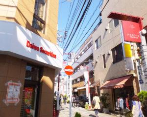 日吉メイルロード(メールロード)に待望のフリーマーケットが帰ってくる!2年ぶりとなるフリマは横浜北生活クラブ生協と共催の「いきいきまつり」として開催。飲食物の出店もOK