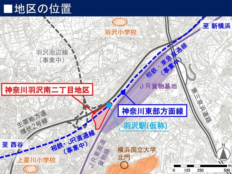 羽沢 横浜 国 大 駅