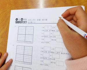 プリント学習の時間もあり、パズルで学んだ「量」として数量をとらえる力についての確認もできる